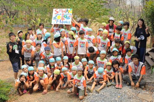 小学生から中学生まで50人の子どもが来ました